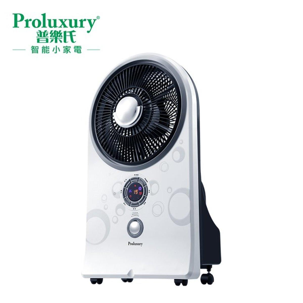 噴霧電風扇 (PMF003002)