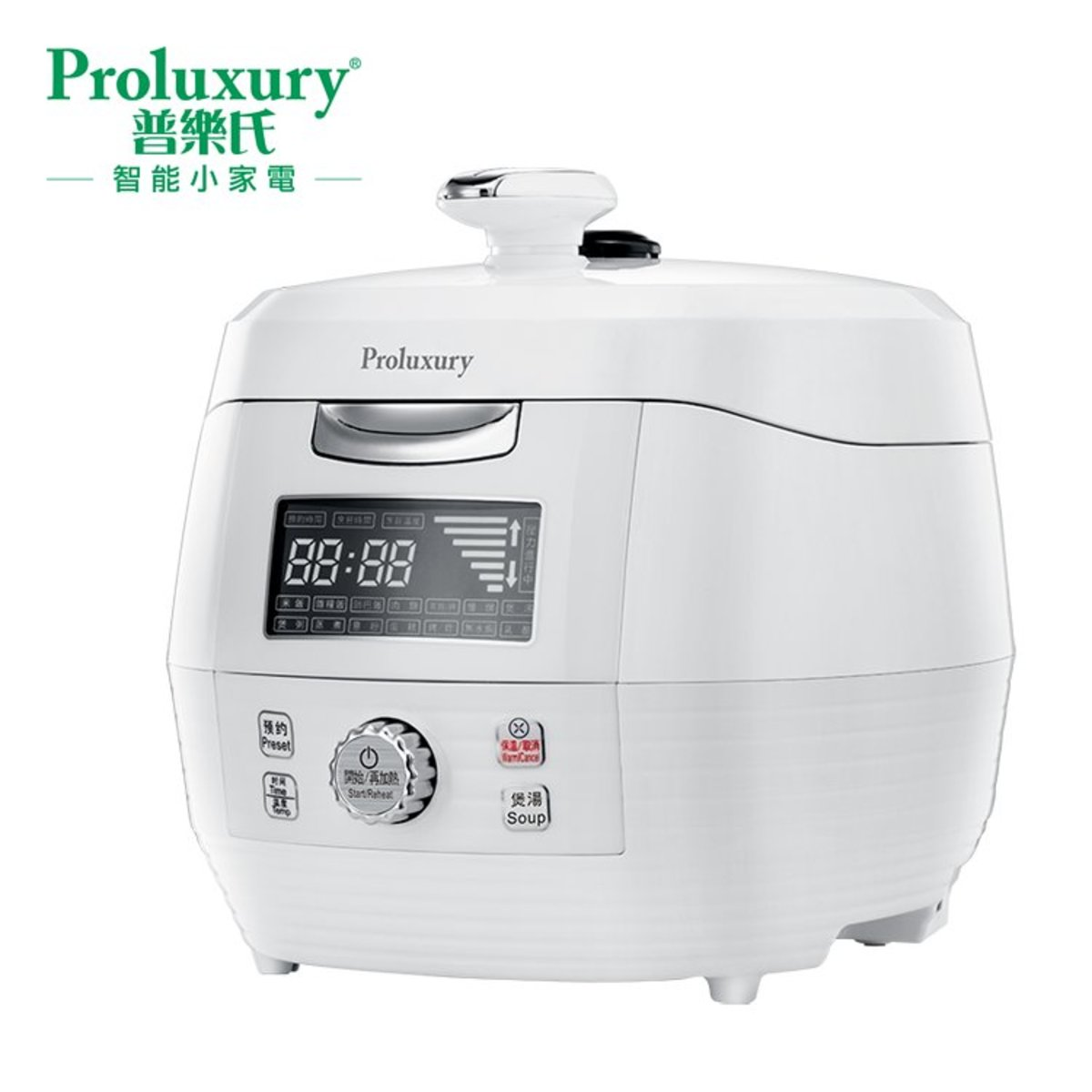 氣壓多功能煮食煲 (PPC004050)