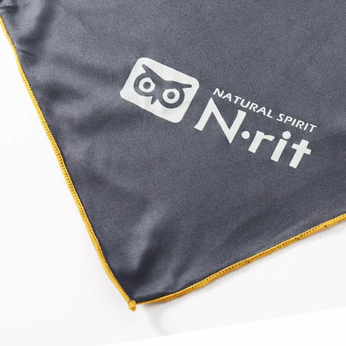 韓國製超輕防菌吸水快乾毛巾 - Super Light Towel XL d. or l. grey