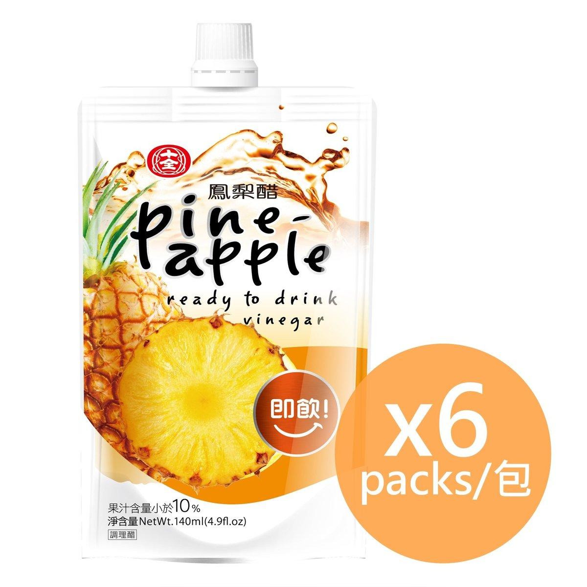 Pineapple Vinegar (140ml*6packs)