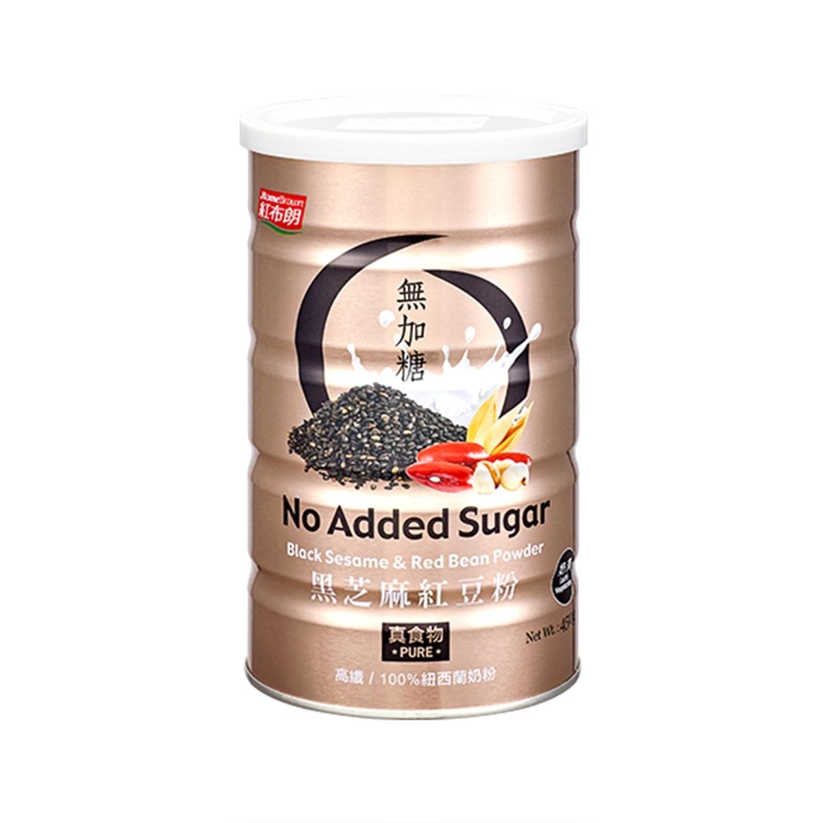 Black Sesame & Red Bean Powder (No sugar added)