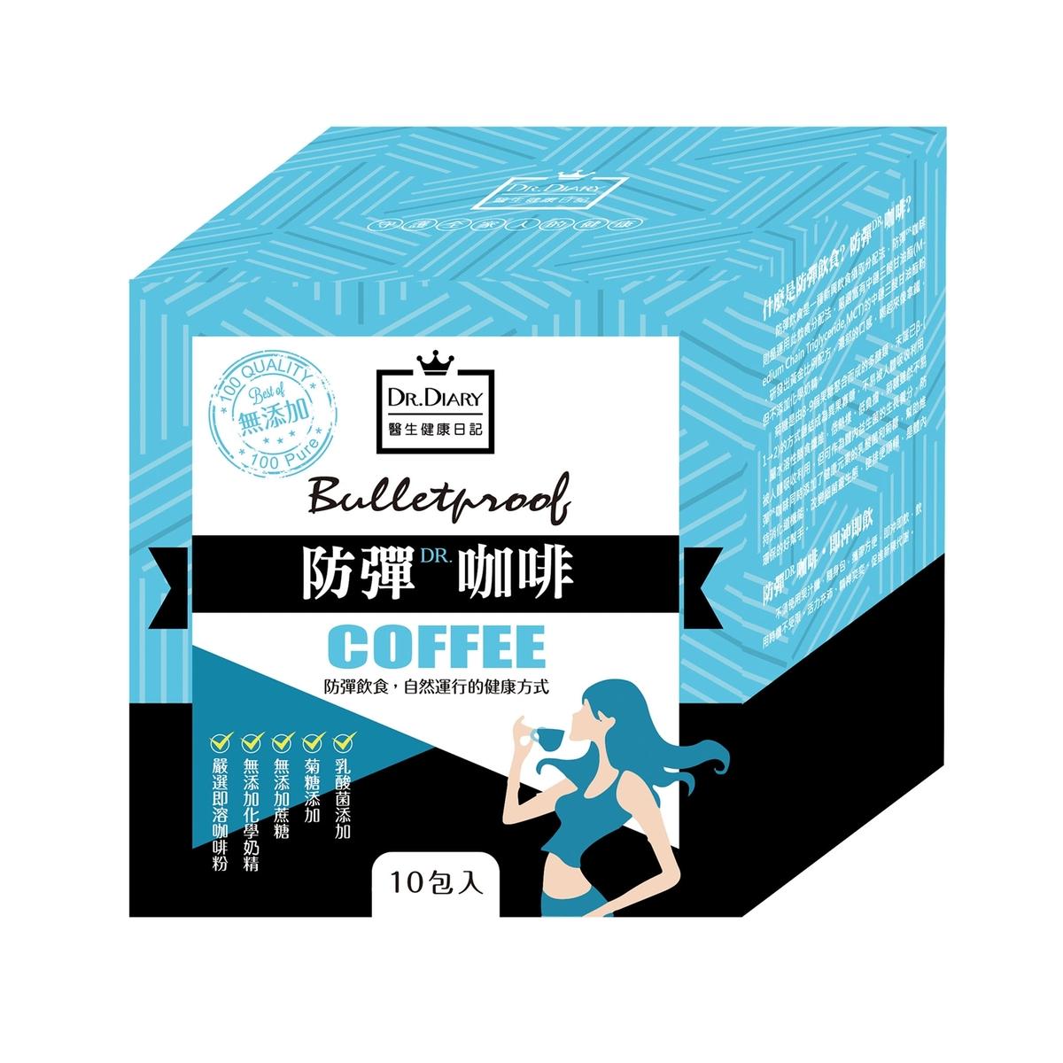 防彈咖啡 (15g*10包)