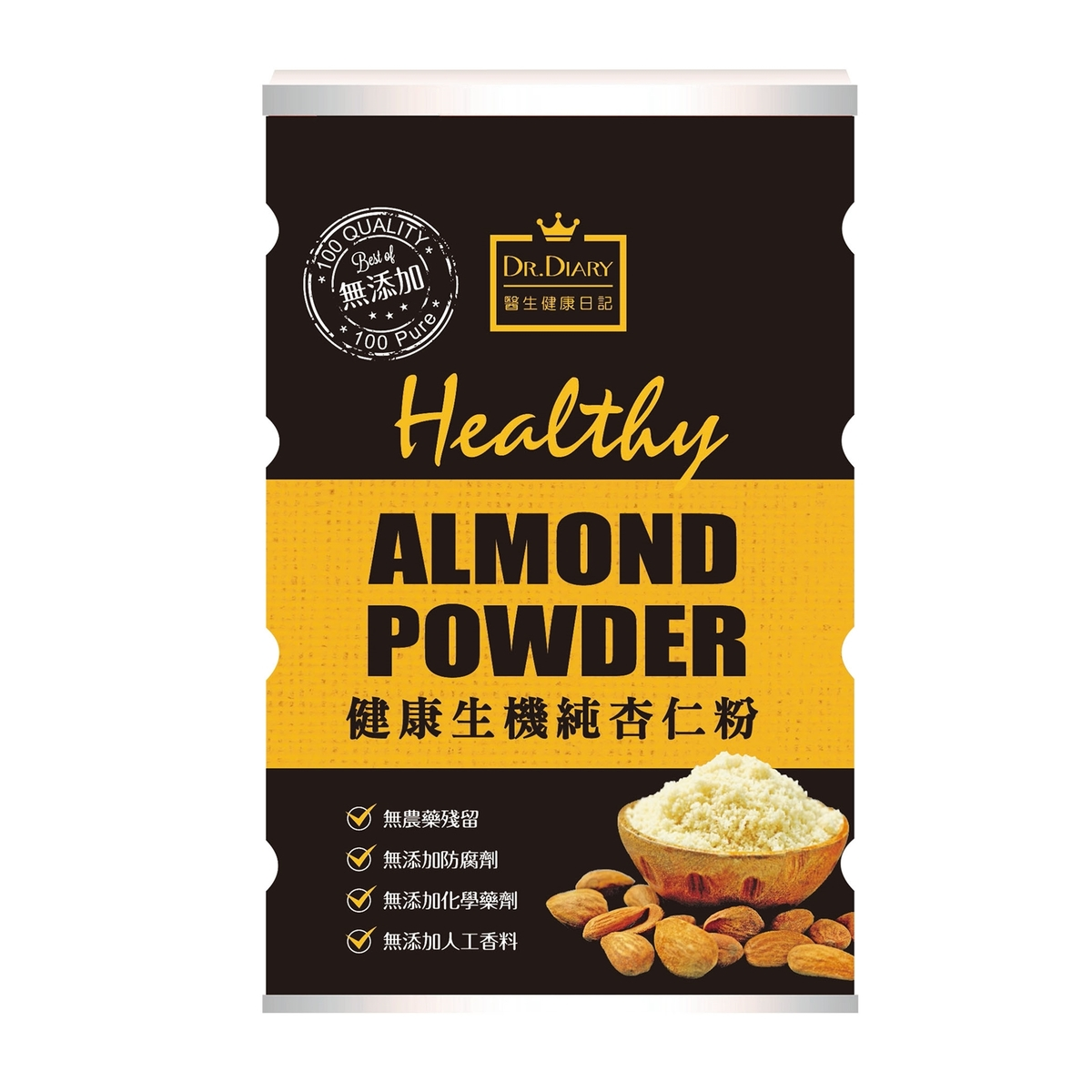 Healthy Almond Powder