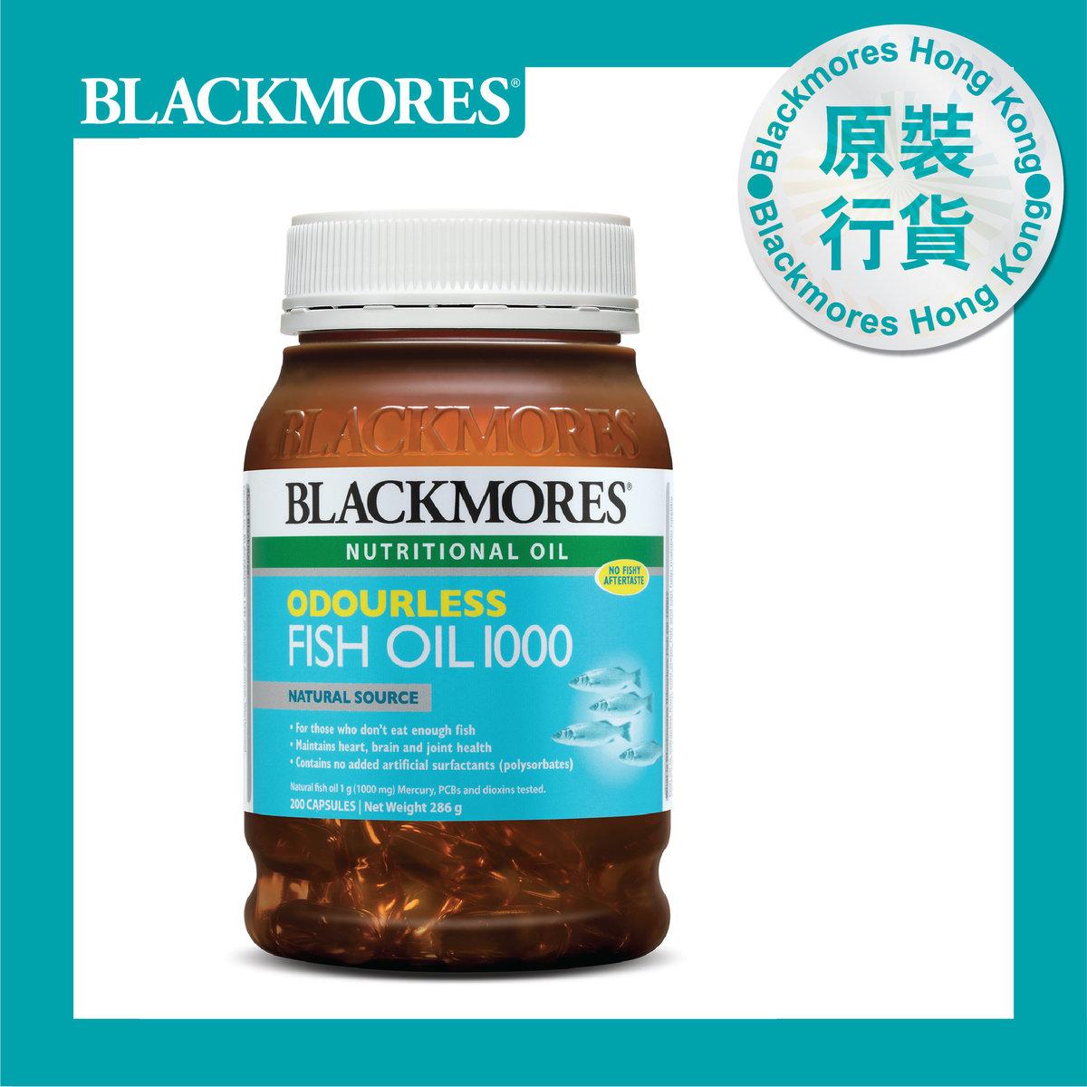 Odourless Fish Oil 1000 200 Capsules (Expiry Date: 21-Feb-2021)