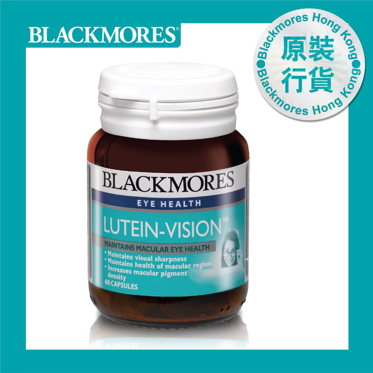 Lutein Vision 60 Capsules