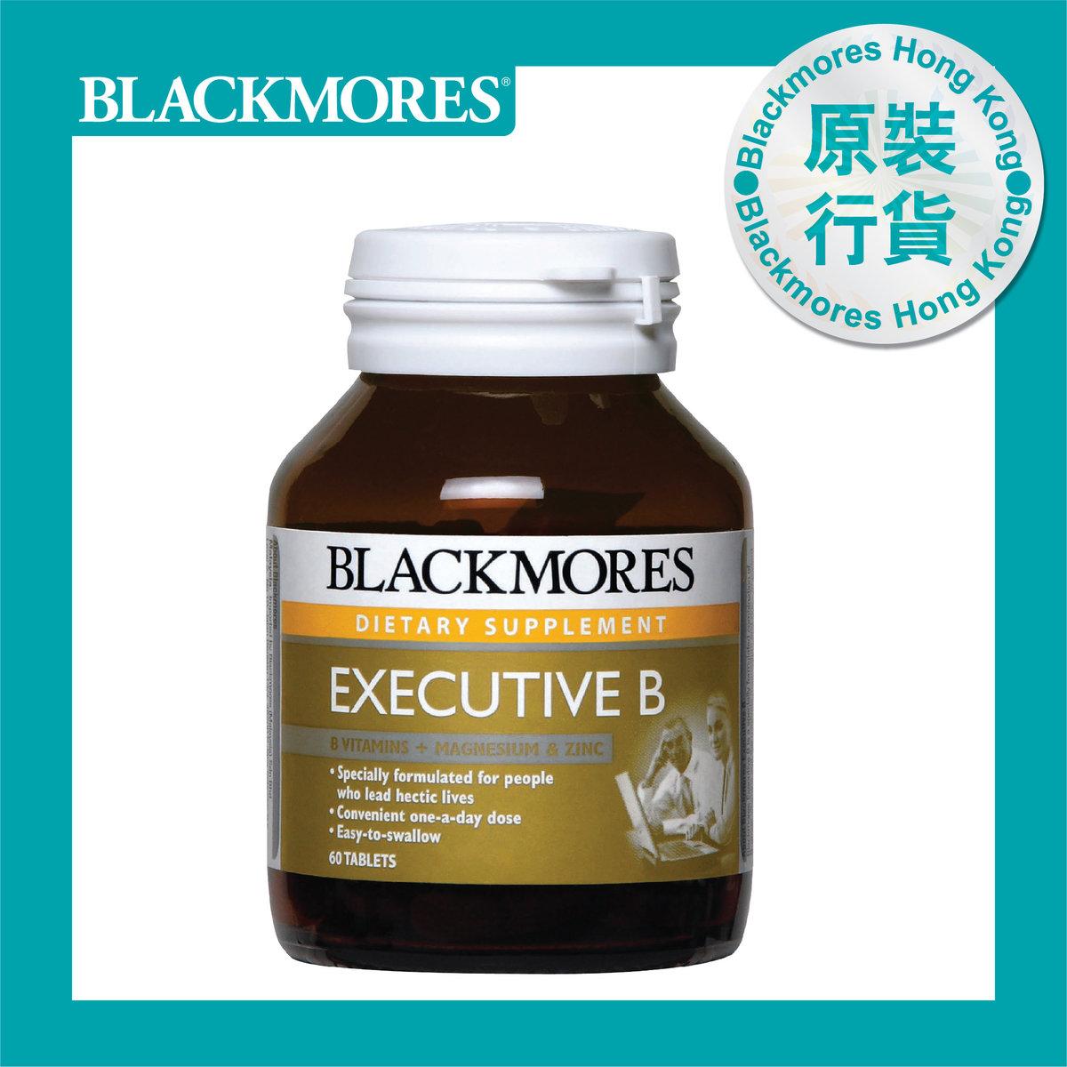 Executive B 60 Tablets