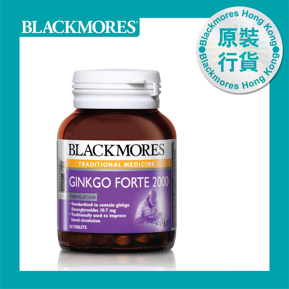 Ginkgo Forte 2000 30 Tablets