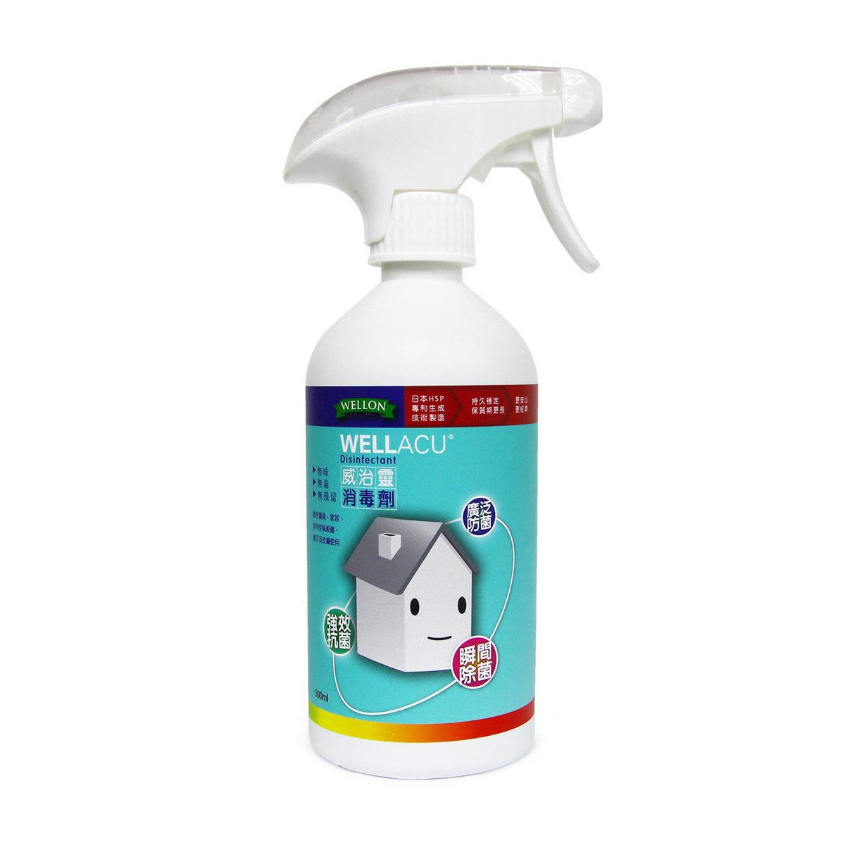 Disinfectant 490ml
