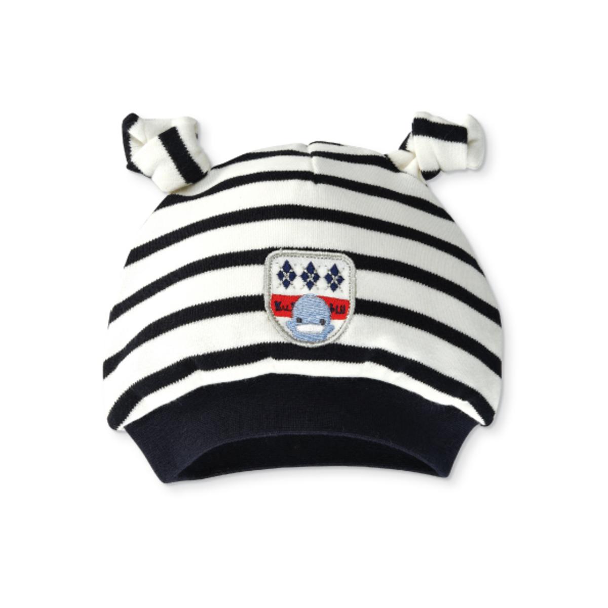 KUKU Baby Hat - Blue