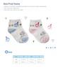 森林兒童襪 - 藍色 (size: L)