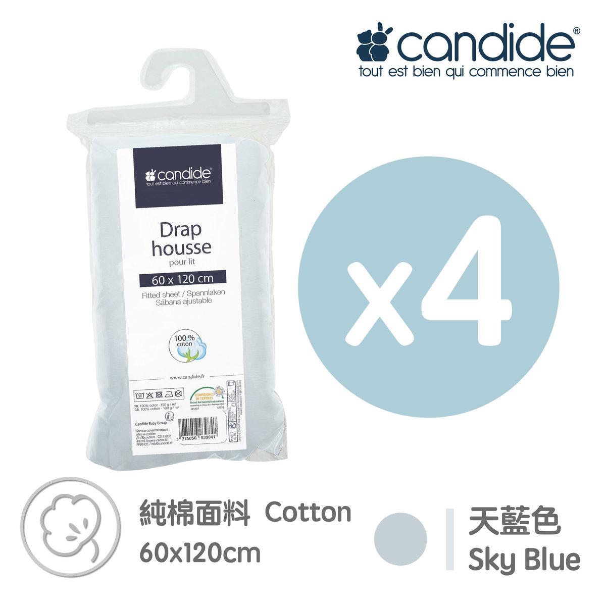 純棉床單套裝 (藍色, 適合60x120cm床褥)