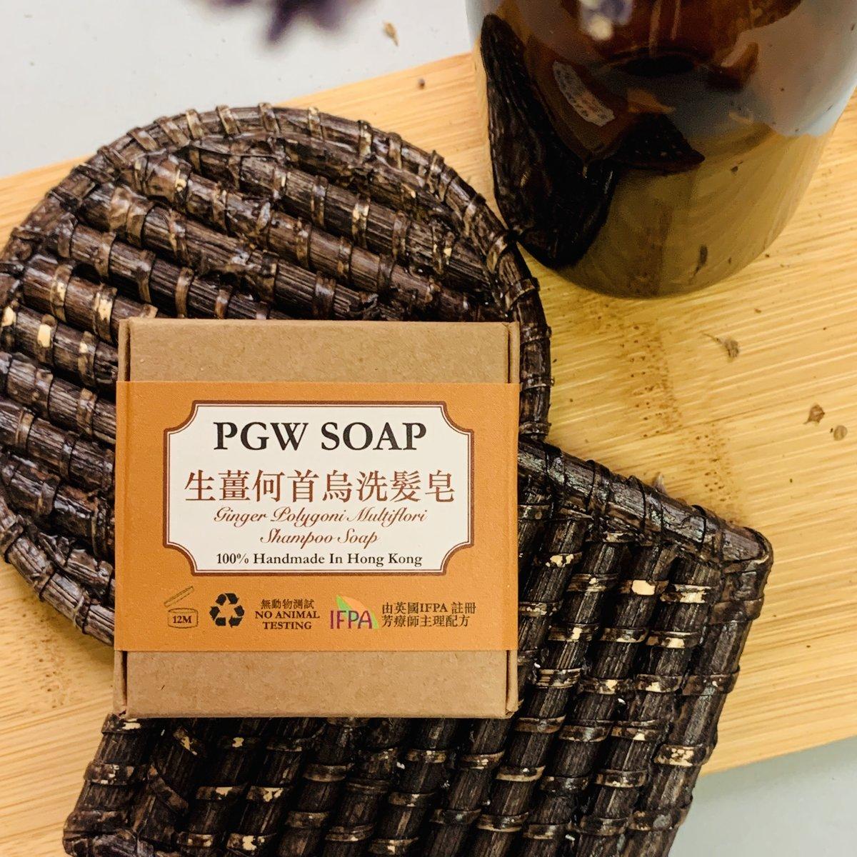 Ginger Polygoni Multiflori Shampoo Soap 30g(Mini Size)