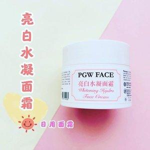 PGW 亮白水凝面霜 15g