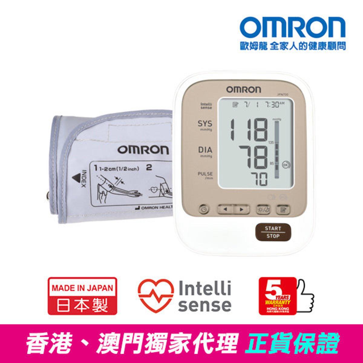OMRON - JPN700 Arm Type Blood Pressure Monitor