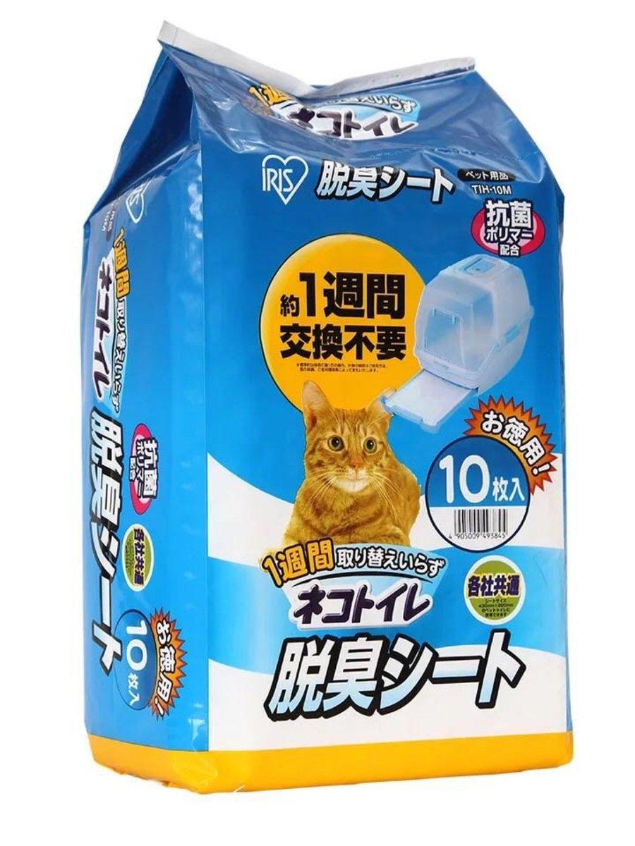 Good absorption Pet Mat - 10pc