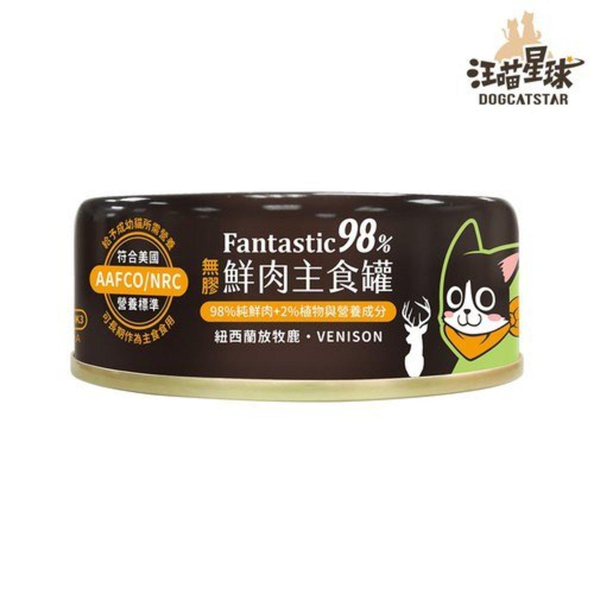 98% Fantastic 鮮肉主食罐 - 鹿肉 80g(三罐裝)