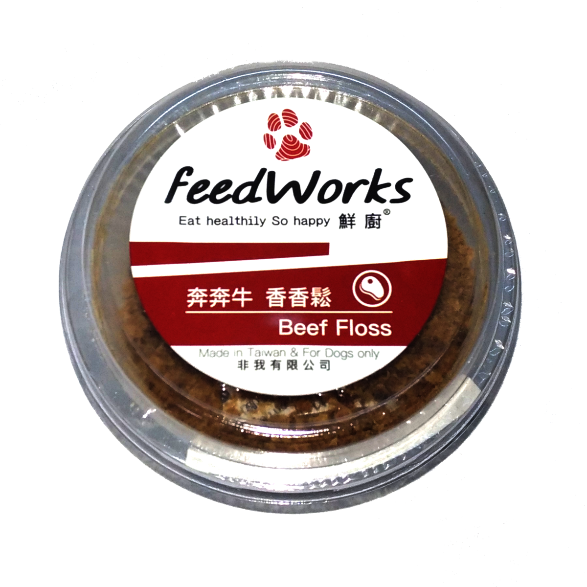 Beef Floss for cats/dogs 30g