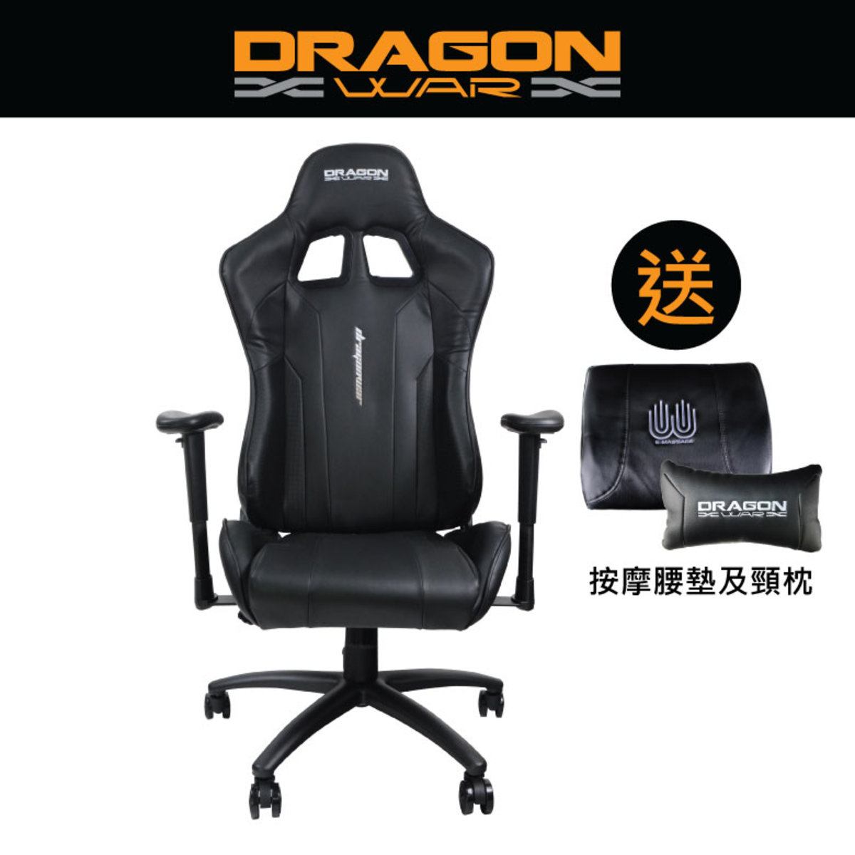 GC-007 Professional Office Gaming Chair Gift Massage Cushion