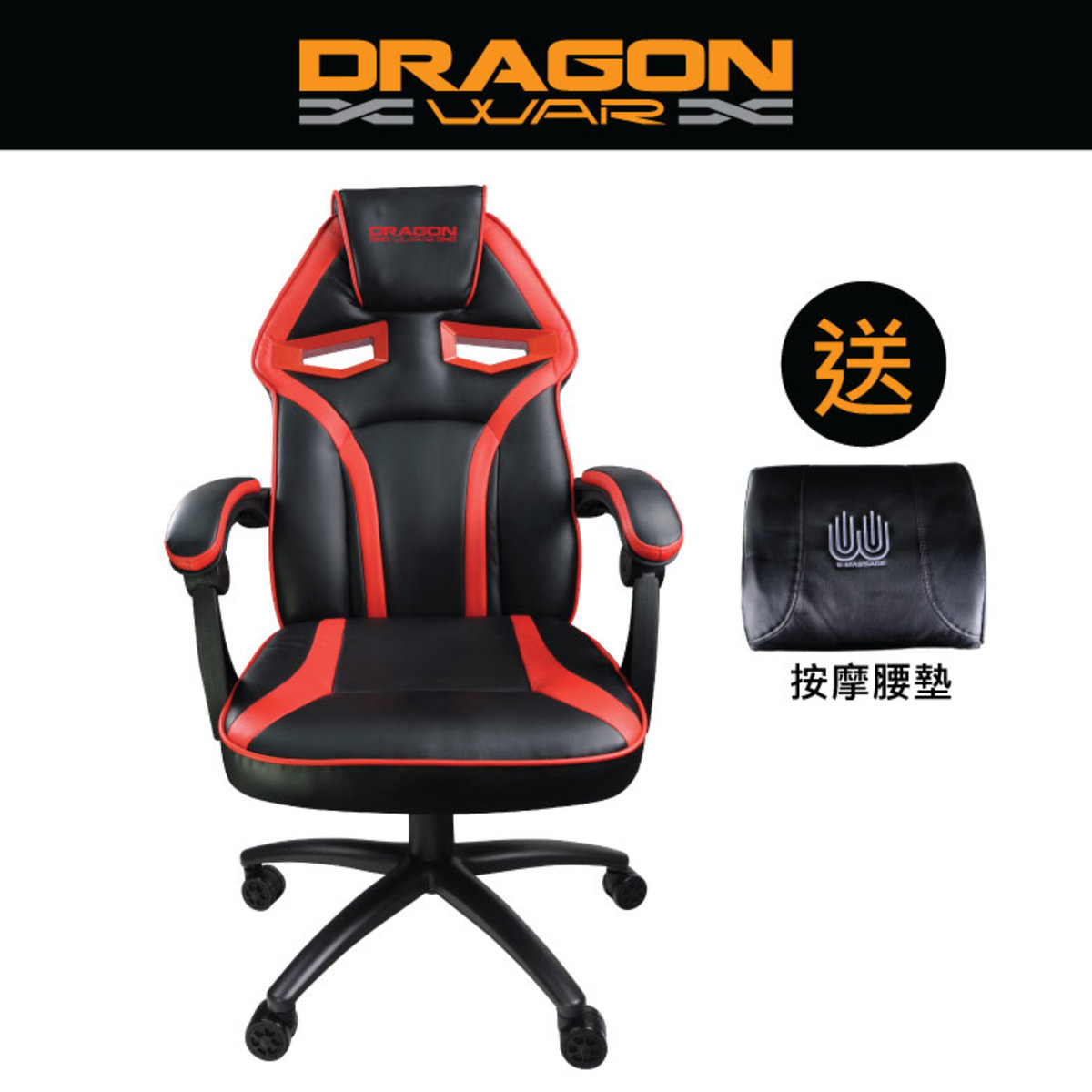 GC-010-RD Professional Esport Gaming Chair Office Chair