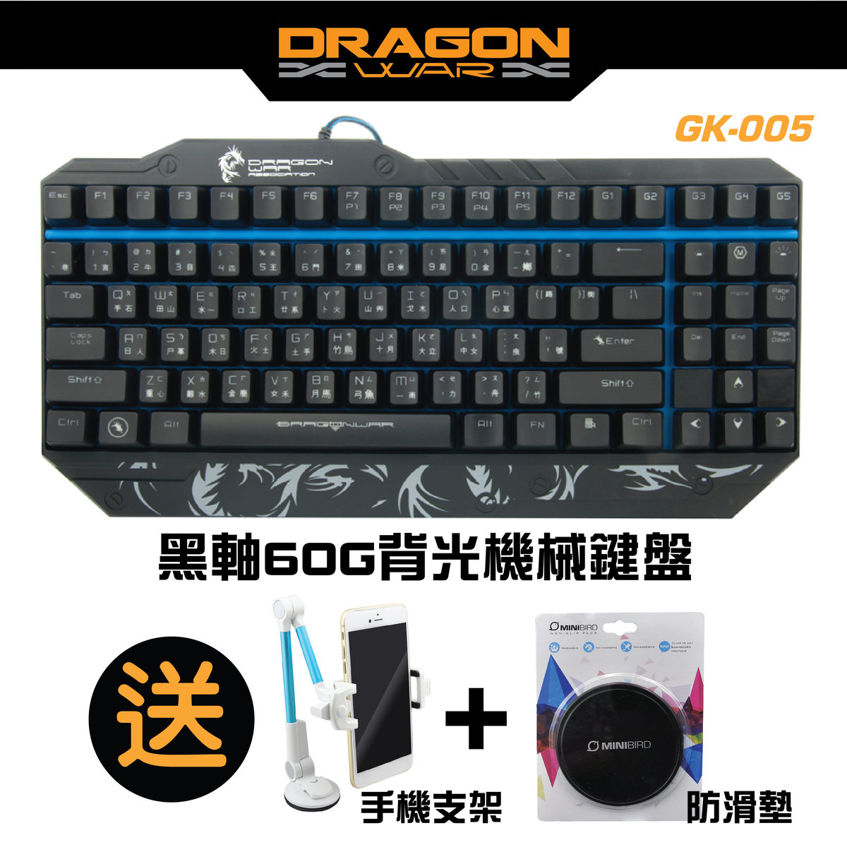 GK-005-CHI 25 MacroKeys Creation Gaming Keyboard free 2 gift