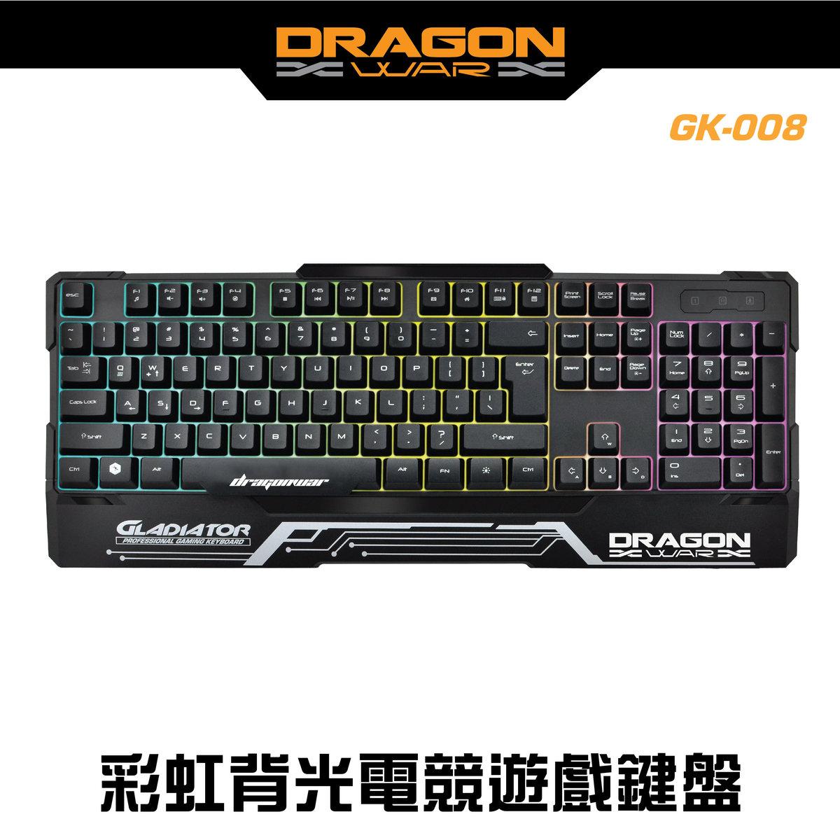 GK-008 英文版 彩虹背光類機械軸電競遊戲專業比賽打機鍵盤 Gaming Keyboard 送護目鏡