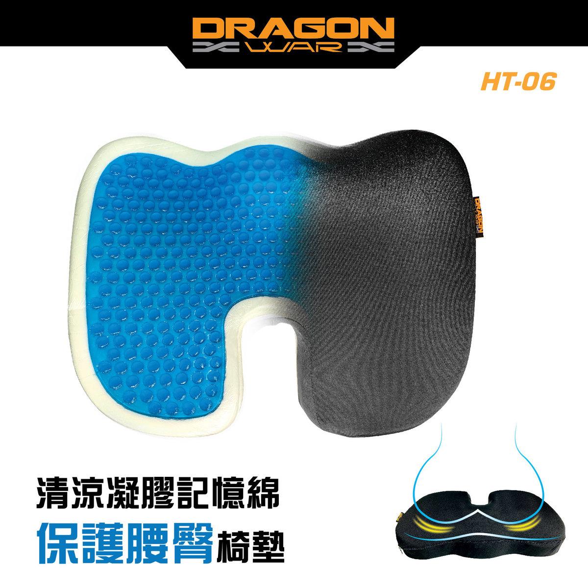 HT-06 水感凝膠記憶綿透氣椅墊 座墊 司機座墊 電競座墊 office座墊