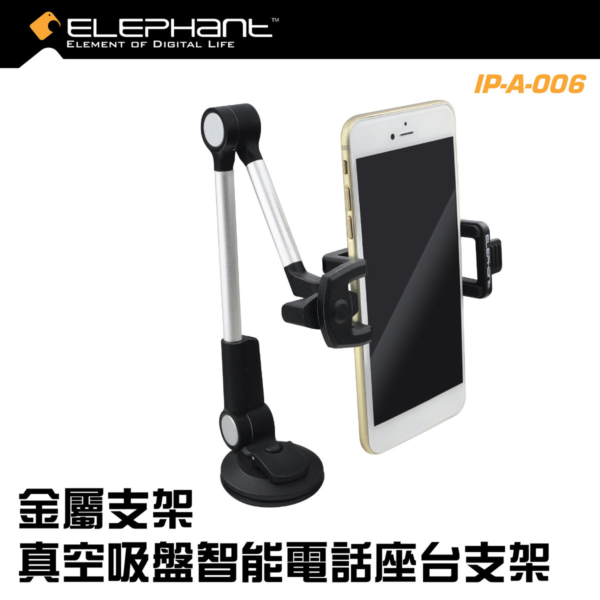 IP-A-006-SILVER Smartphone Holder Buy one Get one