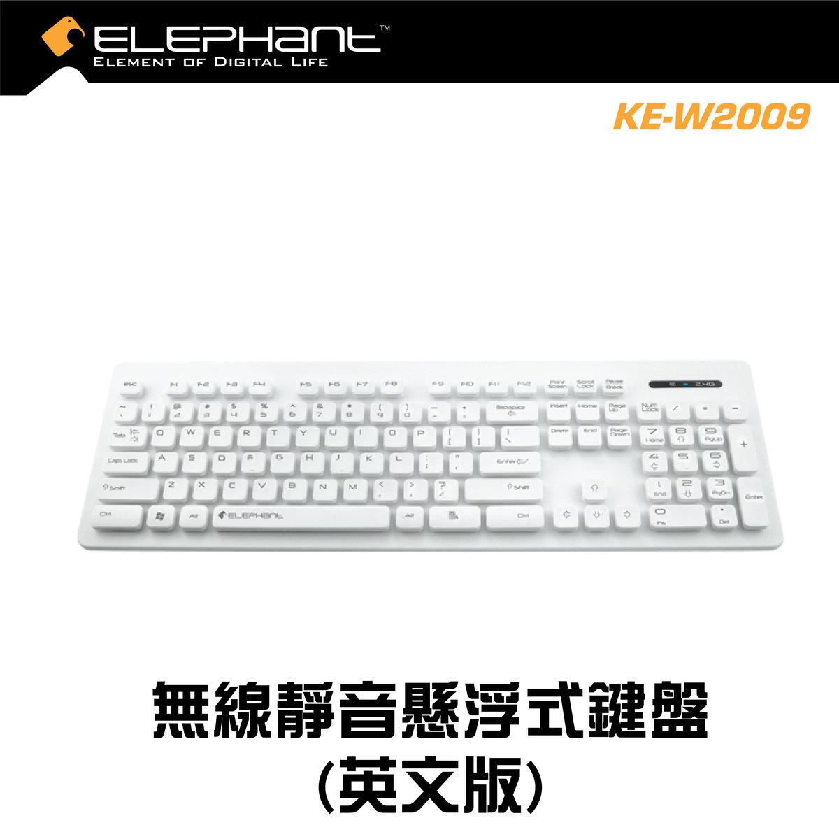 KE-W2009-WH-ENG Wireless Keyboard (ENG)