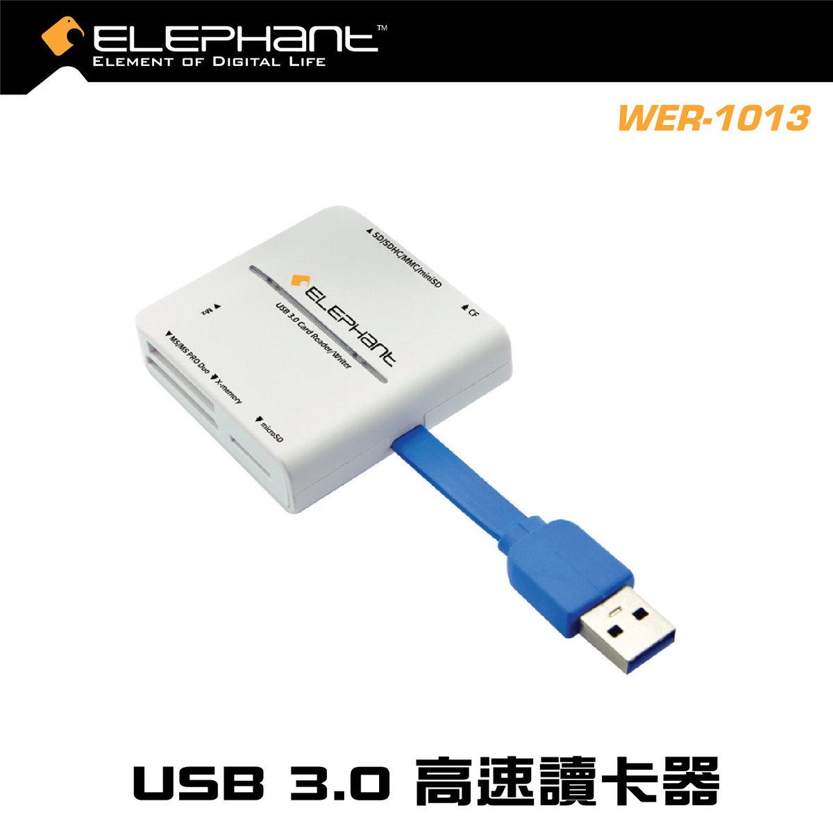 WER-1013-WH Hi-Speed USB 3.0 Card Reader