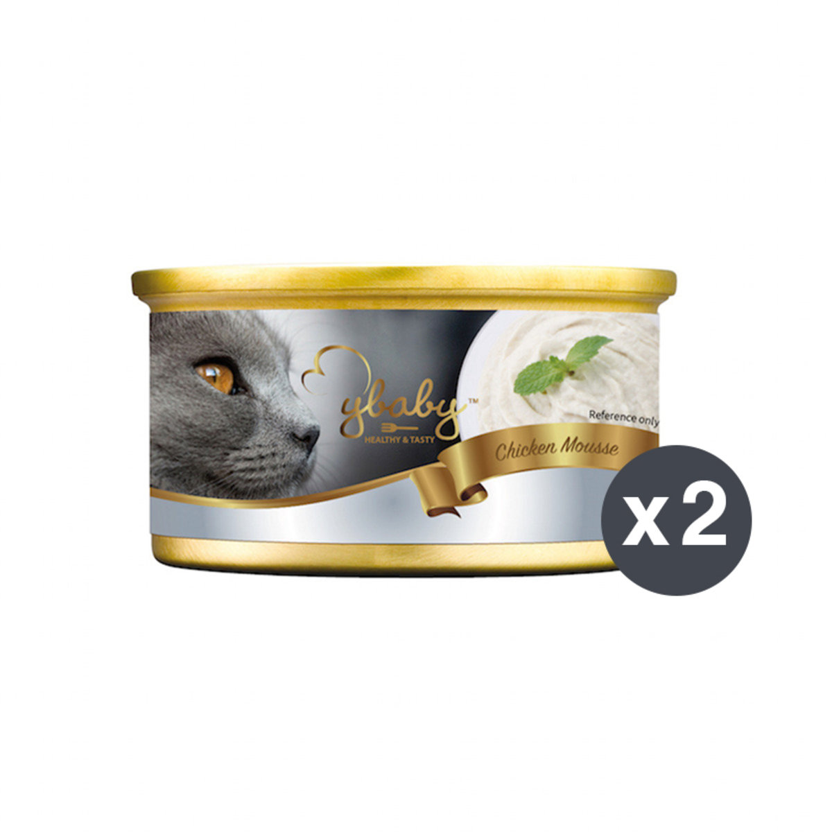 2 packs Cat Canned Food-Chicken Mousse