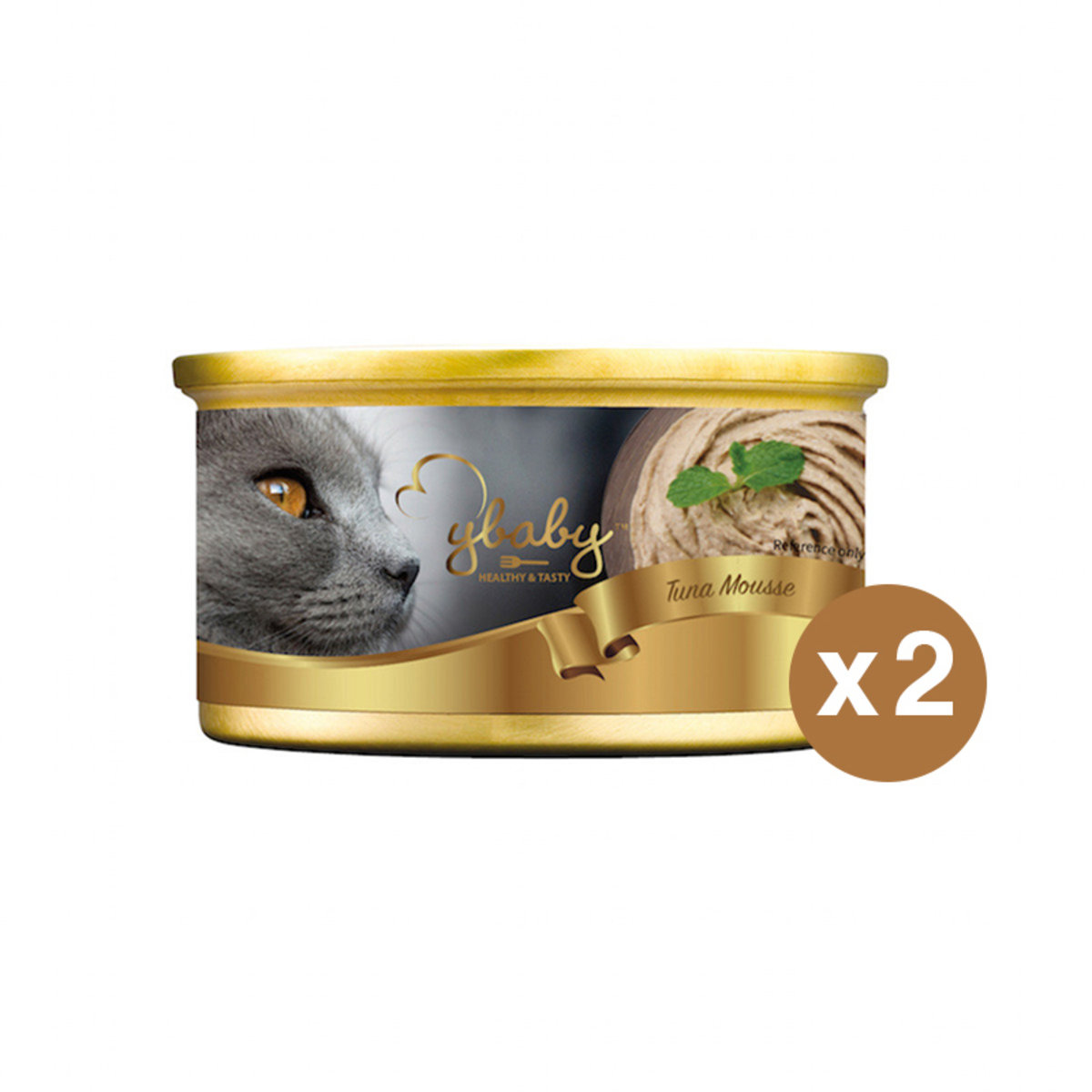 2 packs Cat Canned Food-Tuna Mousse
