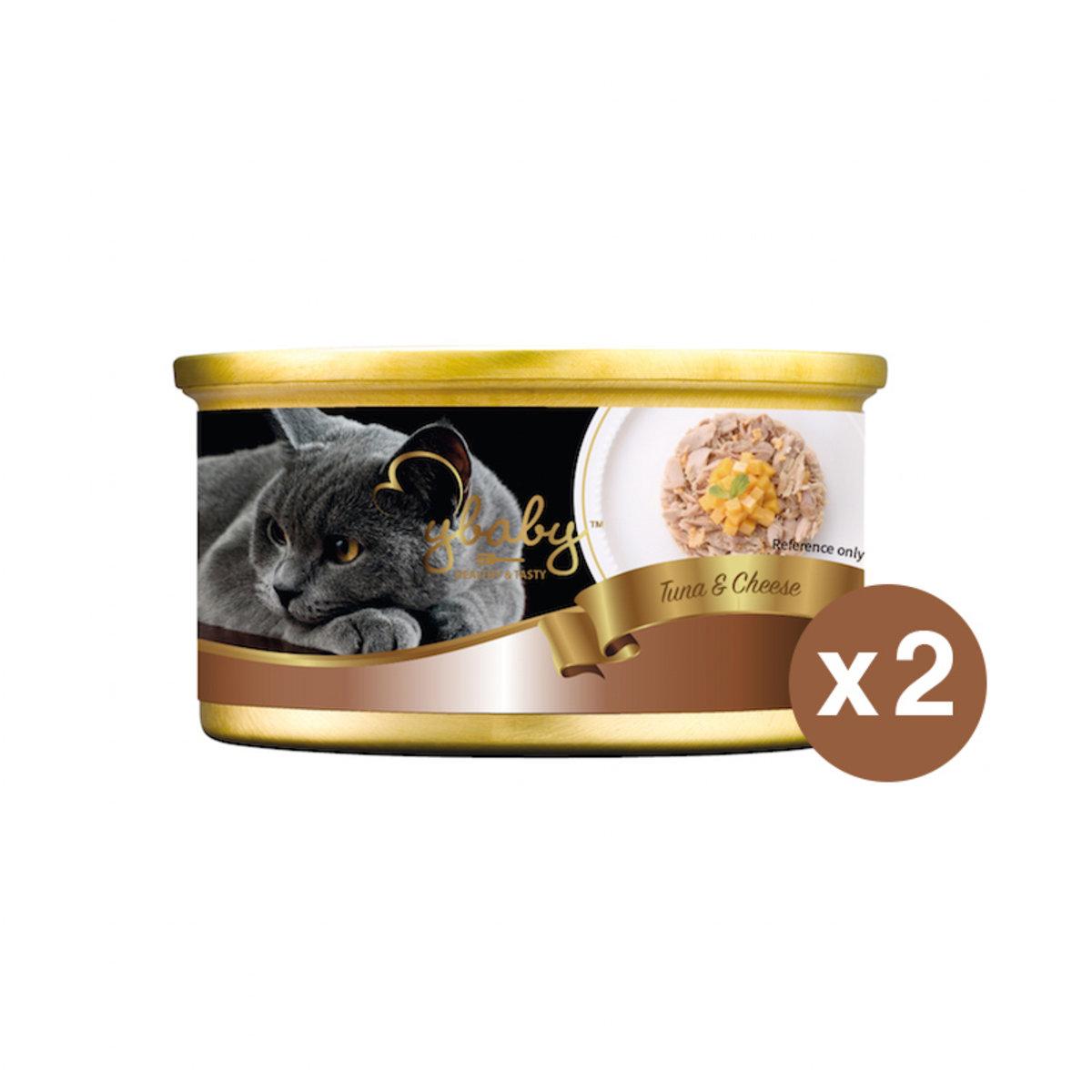孖罐裝 吞拿魚 & 芝士 - 貓濕糧(85g×2)