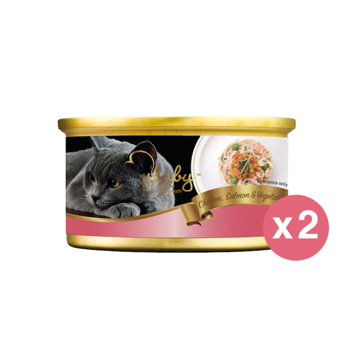 2 packs Cat Canned Food-Chicken, Salmon & Vegetables
