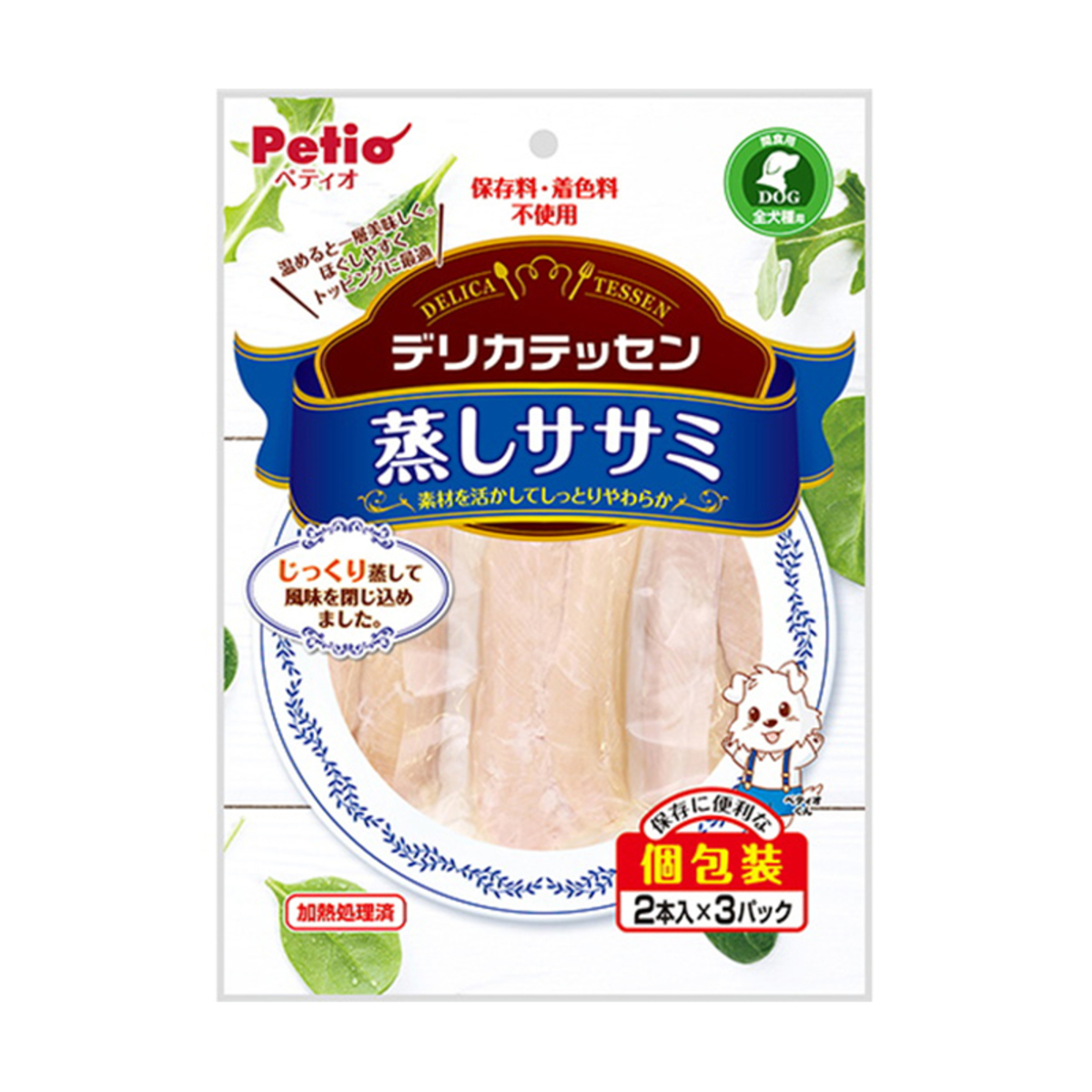 Delicatessen Steamed Chicken Breast  2pX3