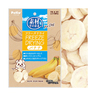 Material As It Is Freeze Dried Banana Dog Treats 35g (exp20190930)