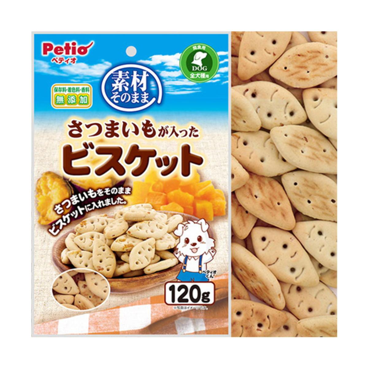 狗小食原汁原味 甘薯餅乾 120g #A85 (W13297)