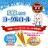 Power of Lactobacillus Chicken Yogurt Stick