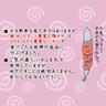 狗小食鴨胸肉沙甸魚卷 45g #A96 (W13309)