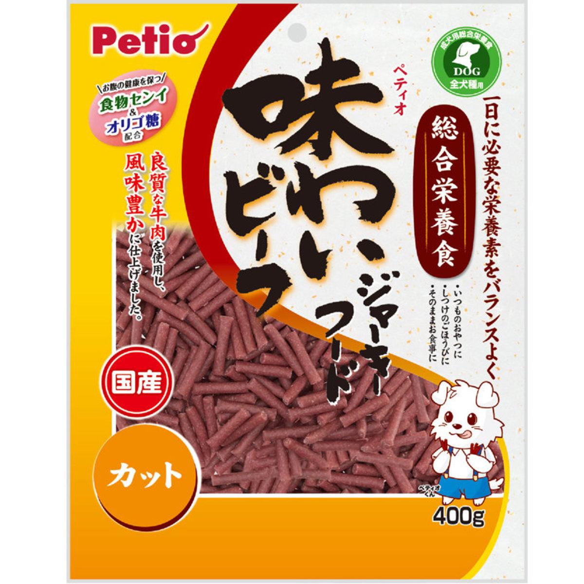 狗小食全面營養濃郁牛肉粒 400g #A125(W12328)
