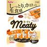 狗小食無添加.生食感雞胸肉 肉醬   10支裝 #A128(W13459)