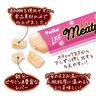 Meaty SASAMI & Liver 10p #A129(W13460)
