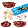 狗小食無添加.生食感鱈魚&雞胸肉 肉醬  10支裝 #A130(W13461)
