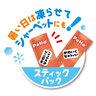 狗小食 完熟蘋果醬 7支裝 (獨立包裝可雪凍) #A132(W13467)