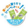 狗小食 野菜蘋果醬 7支裝  (獨立包裝可雪凍) #A133(W13468)