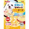 狗小食美味香濃芝士醬 7支裝 #A136(W13478)