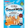 Sasami Roll Goat milk Soft ST 8p  #A138(W13456)
