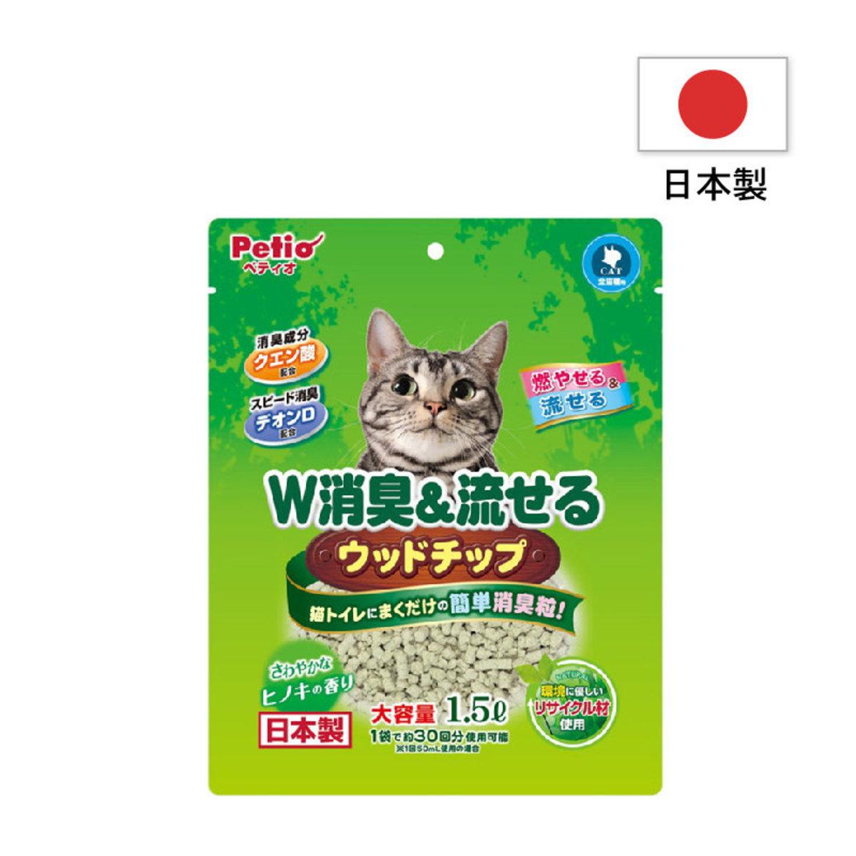 Cat Litter Flushable Deodrant Wood (Hinoki Flavor)1.5L  #F113(W25509)