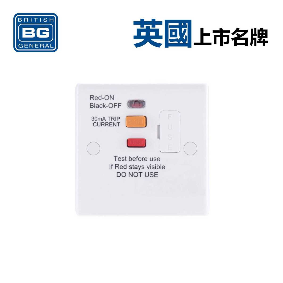 RCD Fused connection spur unite 13 Amp 30mA- white plastic (Model:855RCD)