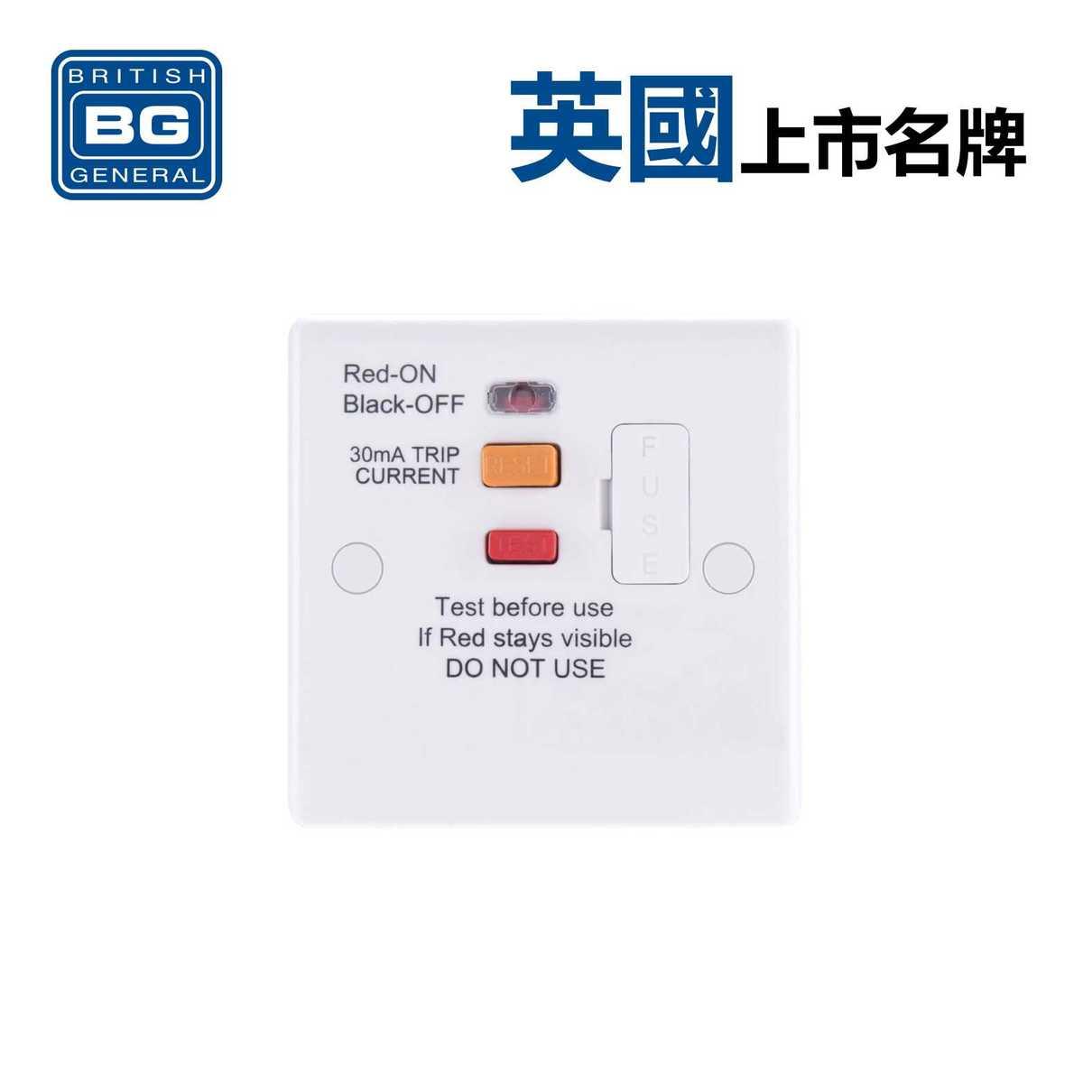 漏電保護裝置 (型號:855RCD )