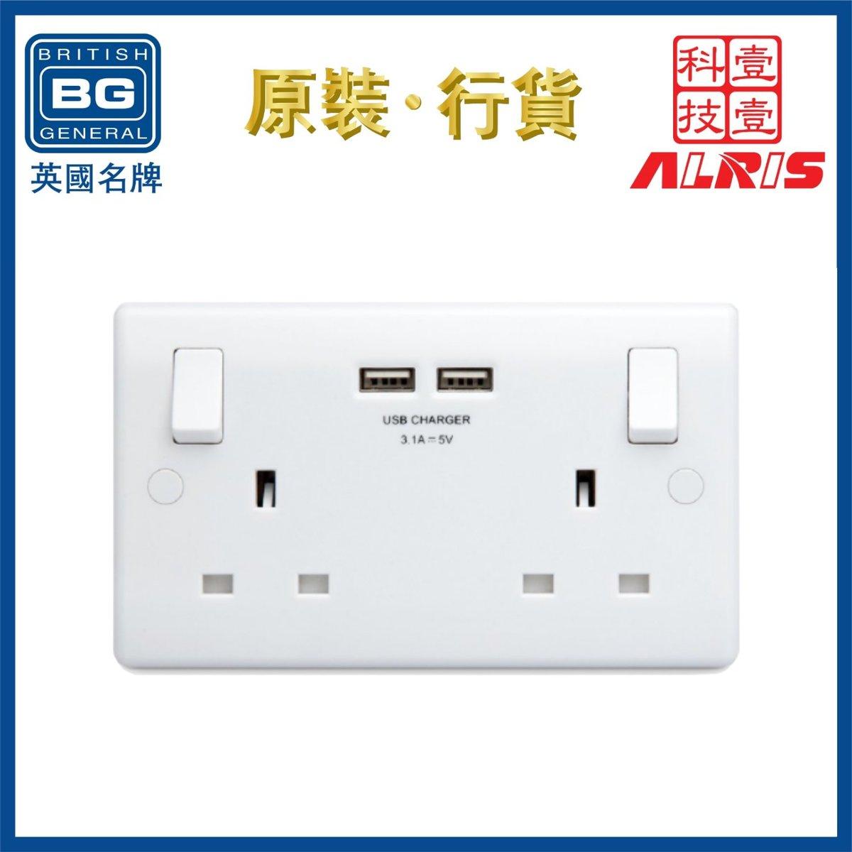 types of wall sockets
